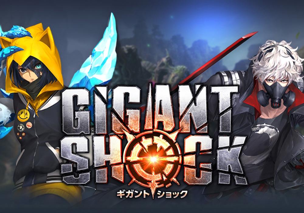 GIGANT-SHOCK